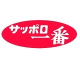 太平食品工業株式会社 九州工場のアルバイト情報