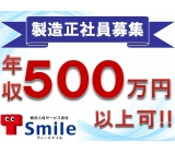 1040780001 24336862 path1