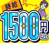 1041840001 25699212 path1
