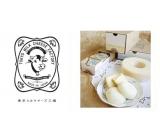 ◆東京ミルクチーズ工場*販売◆