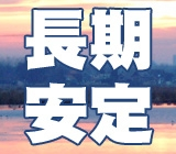 株式会社トータルマネジメントビジネス 伏見事業所のアルバイト情報