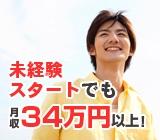 1054700002 24435467 path1