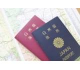 観光・旅行業界の人材サービス 株式会社ティーシーエイのアルバイト情報