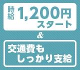 1070980001 26227442 path2
