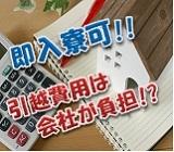 1071210001_23568579_path1_1.jpg