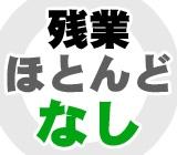 1071210001_25169019_path1.jpg