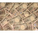 ★ 祝金総額19万円支給 ★普通に勤務してるだけでお給料とは別にお金が貰えるなんてラッキーだと思いません??