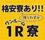 1072440004 23479320 path1