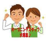 1074100001_26129336_path1.jpg