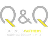 株式会社Q&Qビジネスパートナーズのアルバイト情報