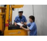ロジスティックスオペレーションサービス株式会社のアルバイト情報