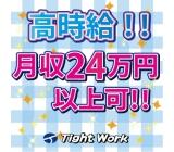 残業多めでガッツリ稼げます♪月収24万円以上可!!