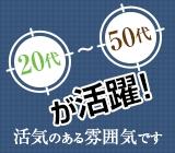 1092140001_24445736_path1.jpg