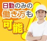 1092140001_24445749_path1.jpg