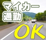 1092140001_24505691_path1.jpg