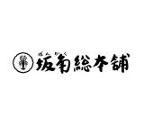 ◇<坂角総本舗>短期スタッフ♪◇