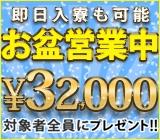 1094840002 23068766 path1