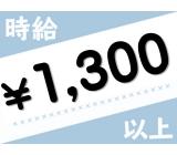 1097060001 26468511 path3