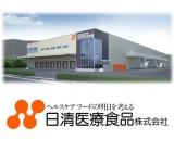 日清医療食品株式会社のアルバイト情報