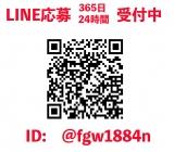 1104160001 25604191 path2 1