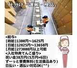 1104190001 24934222 path1