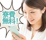 RIコンサルティング 名古屋支店のアルバイト情報
