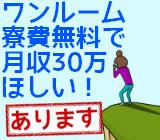 1104310001 25538758 path1