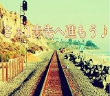 1104790001 24753516 path1
