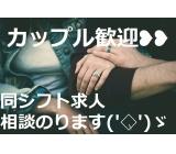 1105730001 25441264 path1