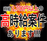 1107050001 25470252 path1