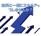 1108700001 26313108 path2