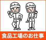 1112180001 26409110 path1