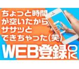 138500 scg658 pop web a