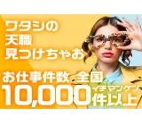 138500 scg661 pop 10000 a