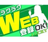 138500 scg662 1 sim web a