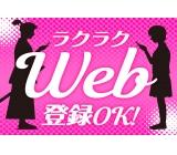 138500 scg672 sim web