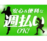 138500 scg674 sim shiyubarai