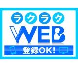 138500 scg682 sty web