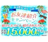 138500 scg729 tomo