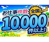 138500 scg738 10000