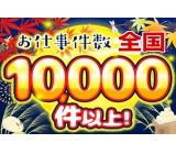 138500 scg761 aki 10000