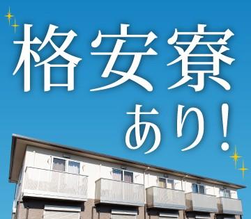 【御殿場市保土沢】時給1300円◆週払い可◆未経験OK!寮完備◆...