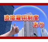 フジアルテ株式会社のアルバイト情報