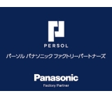 パナソニック エクセルプロダクツ株式会社≪07pep-100≫のアルバイト情報