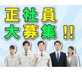 UTコミュニティ株式会社のアルバイト情報