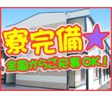 Ryokanbi2