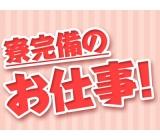 Ryokanbi3