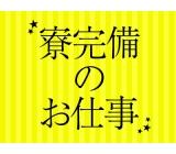 Ryokanbi5