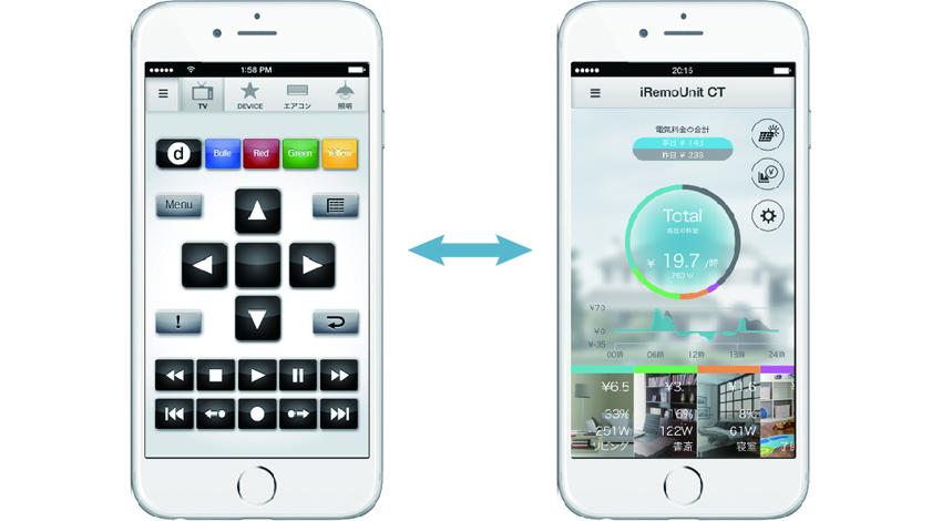 グラモ、『iRemocon』と連携するHEMS機器を開発 ~BtoB向けに家電制御+電力見える化を実現~