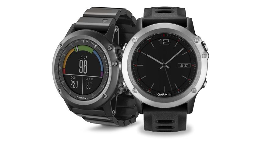 GARMINの最新マルチスポーツ用GPSスマートウォッチ  『fenix(R) 3J/fenix(R) 3J Sapphire』発売